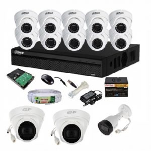 CCTV-12-pcs-IP-Camera-Package-Dam-in-Bangladesh