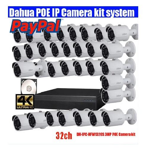CCTV-22-pcs-IP-Camera-Package-BD-price2