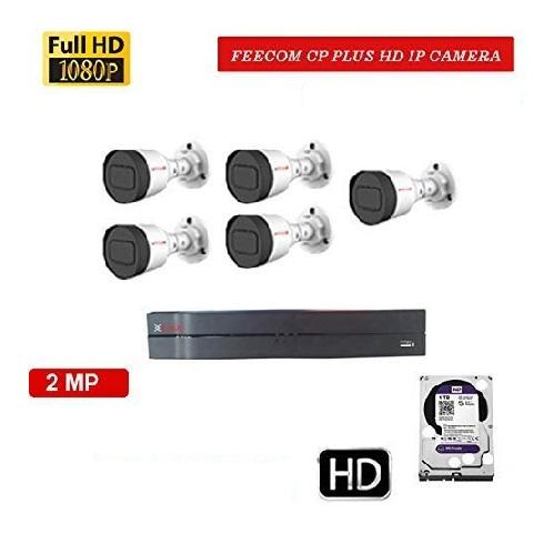 CCTV-6-pcs-IP-Camera-Package-Price-in-BD1